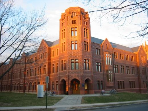 Universitatea Yale a primit cea mai mare donaţie din istoria instituției