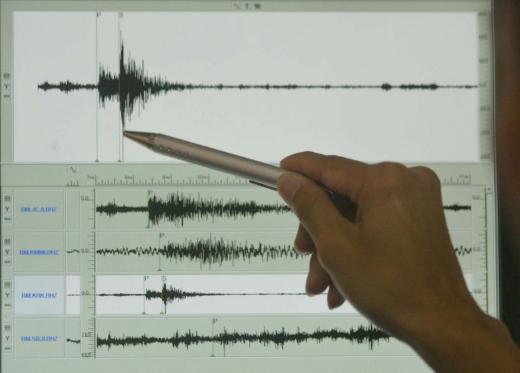 CUTREMUR cu magnitudinea de 6,6 în Chile