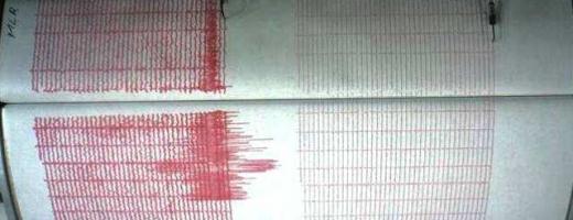 Cutremur cu magnitudinea de 5,7 în largul coastei de est a Japoniei