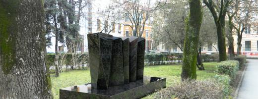 Monumentul din Cluj-Napoca dedicat victimelor Holocaustului