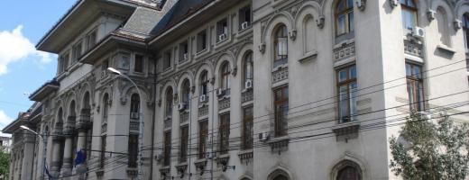 Palatul Primăriei București. Foto: Wikipedia