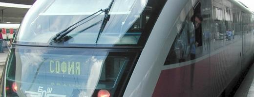 Tren bulgar de mare viteză
