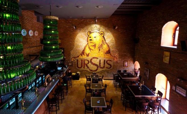 Fabrica de bere Ursus Cluj-Napoca