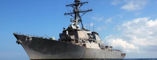 """Distrugătoarele americane """"invadează"""" Marea Neagră: """"Ne permite să furnizăm o apărare credibilă!"""""""