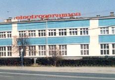 Electroceramica Turda rămâne fără 75 de angajaţi