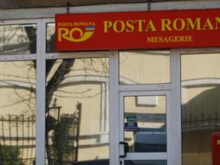 Oficiu al Poştei Române