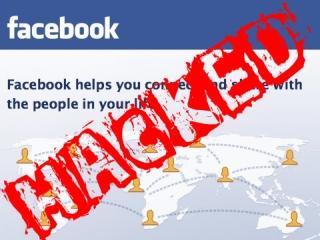 Un nou virus pe Facebook fură parolele utilizatorilor