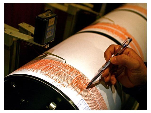 Cutremur în zona Giurgiu, în această dimineață