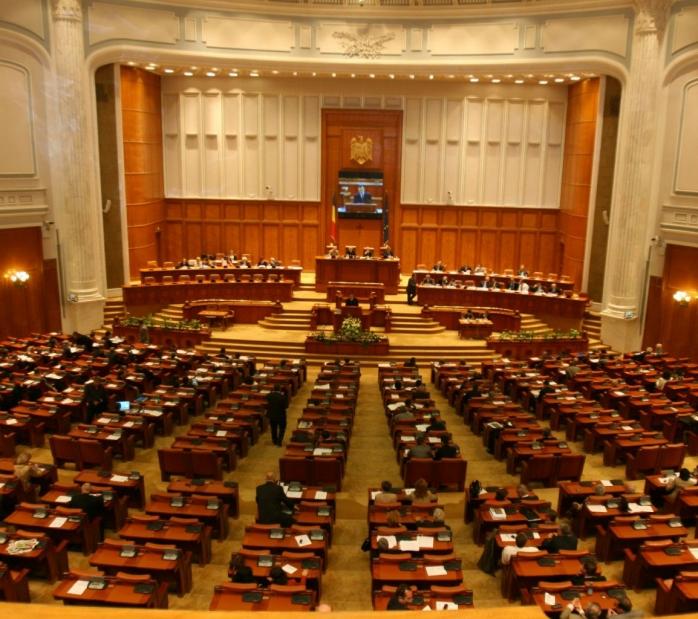 Parlamentarii Comisiei speciale merg la Roşia Montană săptămâna viitoare