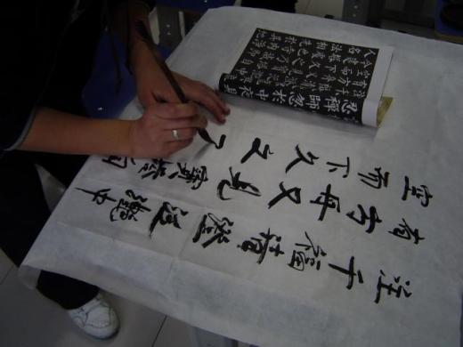 Încep cursurile de limbă chineză, caligrafie şi Taichi la UBB