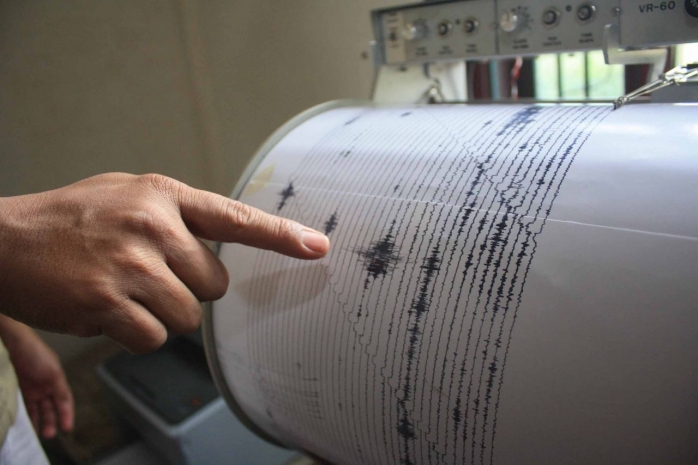 CUTREMUR de 4,7 grade pe scara Richter în Vrancea