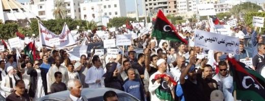Bilanţul violenţelor din capitala Libiei a ajuns la 43 de morţi