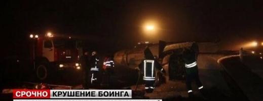 Accidentul aviatic din Rusia, surprins de camerele de supraveghere