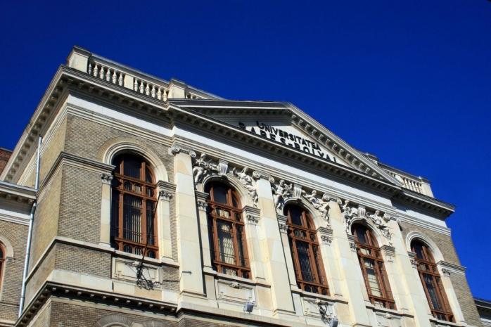 UBB și alte patru universități cer diferenţierea pe criterii valorice a instituţiilor de învăţământ superior