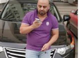 Mohamad Al Dulaimi