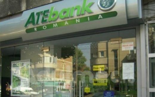 Piraeus Bank a finalizat vânzarea ATE Bank România SA către Dorinel Umbrărescu