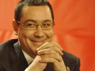 Victor Ponta, sursa foto: evz.ro