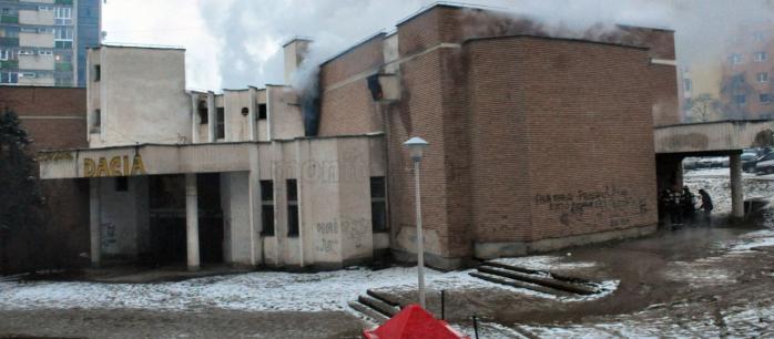 Fostul cinema Dacia a fost incendiat de neunumarate ori