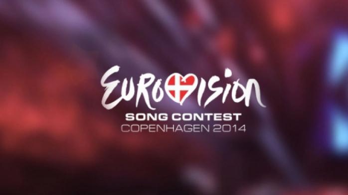 Accident la Eurovision 2014