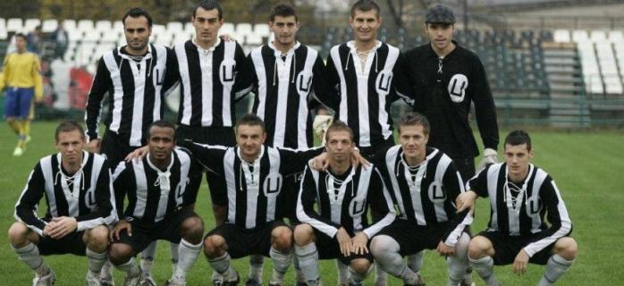 George Buşcă (rândul de jos, al patrulea de la stânga la dreapta) sursa foto: numaiu.ro