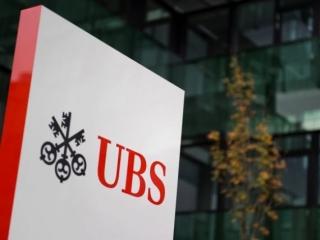 Banca elveţiană UBS ar fi investigată pentru acuzaţii de spălare de bani, potrivit unor surse