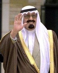 Regele Abdullah al Arabiei Saudite. Sursă foto: Wikipedia