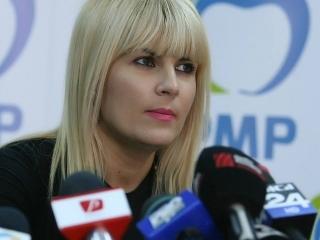 DNA deschide un nou dosar pe numele Elenei Udrea, pentru spălare de bani