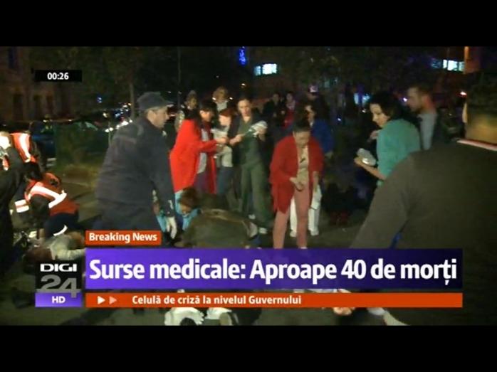 Explozie Club Bucuresti