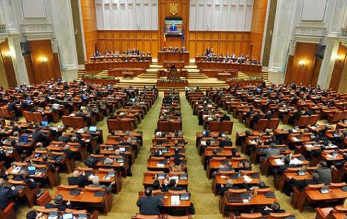 Legea privind pensiile speciale ale parlamentarilor, promulgată de Klaus Iohannis