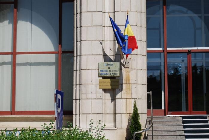 Ministerul Justitiei a inceput demersurile pentru retragerea cererii de avizare a proiectului de lege pentru modificarea Codurilor penale