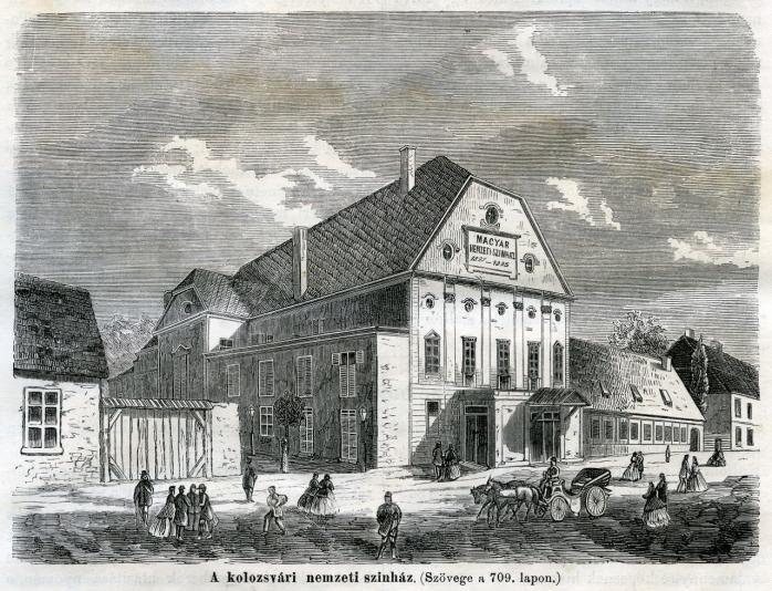 Prima clădire de teatru din Cluj a funcţionat pe actuala stradă Mihail Kogălniceanu aproape 90 de ani, între 1821 - 1906. FOTO Gravură publicată în revista Hazánk sa Külföld folyóirat, din Budapesta în 1867