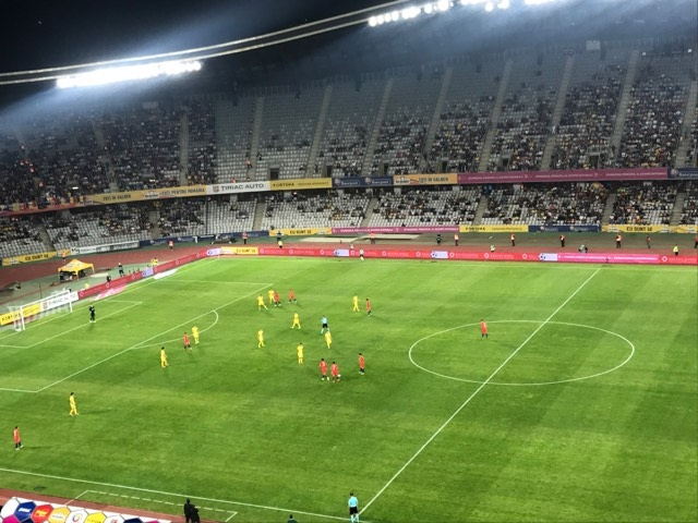 România, Cluj Arena