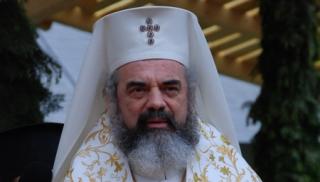 Patriarhul Daniel îşi cere iertare,