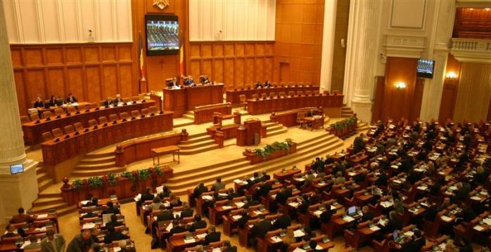 TOPUL domeniilor care au contabilizat cele mai multe modificări legislative în prima sesiune parlamentară