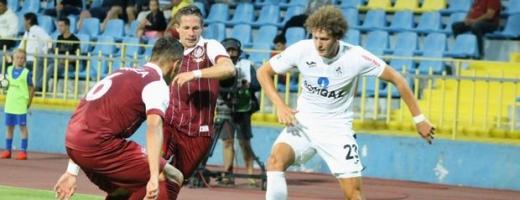 sursă foto: libertatea.ro
