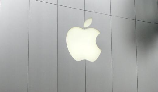 Cât câştigă un stagiar al Apple şi de ce nu au voie să le spună prietenilor unde lucrează