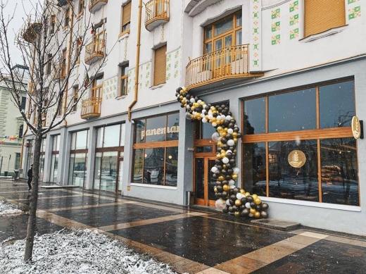 Magazinul Panemar de la Oradea