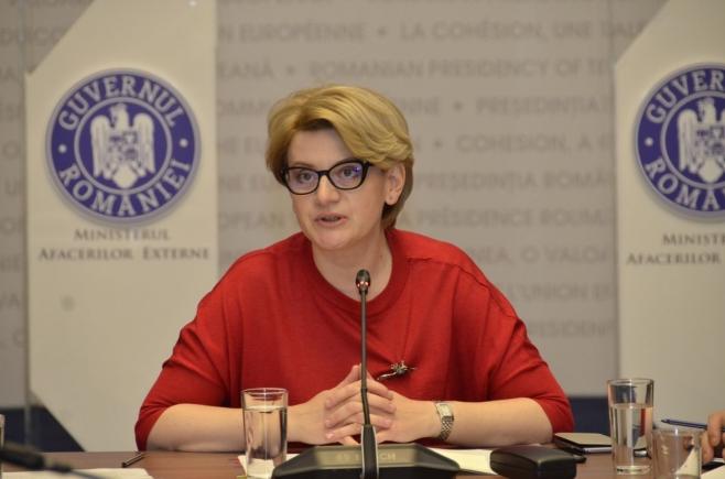 Studenții de la Facultatea de Studii Europene cer anchetă privind prezența la cursuri a Gabrielei Ciot