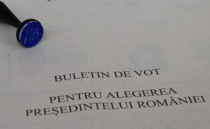 """Câți bani s-au """"tocat"""" pentru contribuția electorală? Surpriză mare în preferințele românilor"""