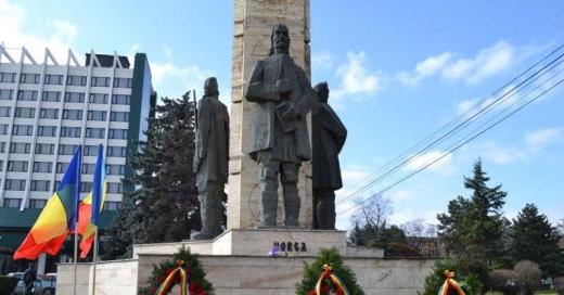 235 de ani de la marea răscoală țărănească din Transilvania a lui Horea, Cloșca și Crișan