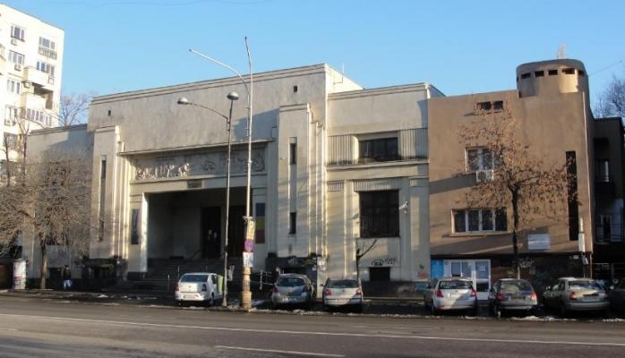 Bătăi de cap pentru un clujean la București. Motivul bizar pentru care a pierdut un proces!, sursă foto: wikimapia.org