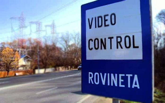 ATENȚIE, șoferi! CNAIR raportează un site FALS pentru achiziția ROVINIETEI