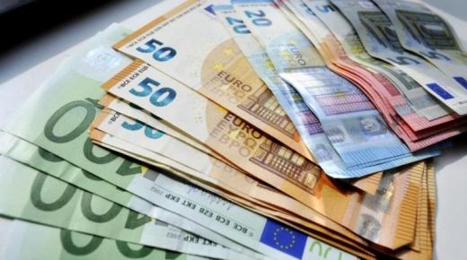 ANALIZĂ VALUTARĂ Ușoară scădere a euro