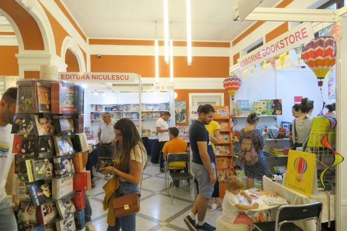 Marile festivaluri de carte anulate sau mutate în mediul online Sursă foto: Facebook Bookfest