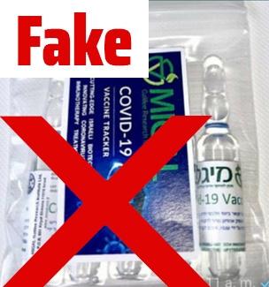 Vaccin FALS împotriva CORONAVIRUSULUI! Escrocii cer o sumă colosală