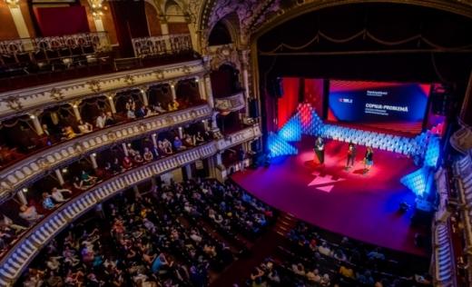TIFF, unul dintre evenimentele culturale finanțate de Primăria Cluj-Napoca