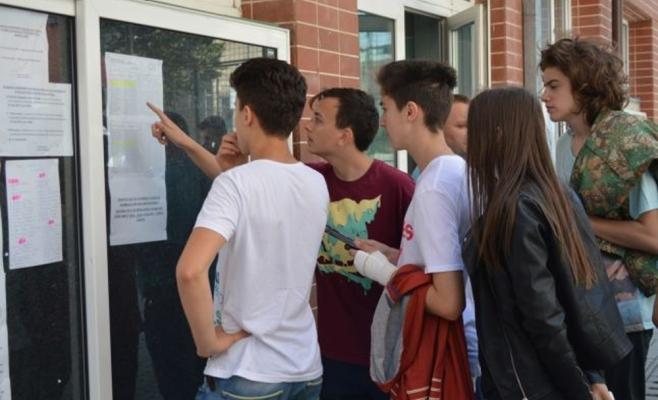 Elevii nu își vor verifica notele la avizierul școlii