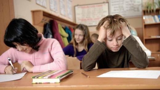 Elevi examen școală