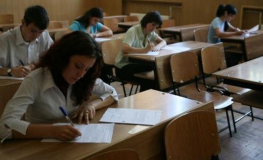 Profesorii clujeni au reușit o nouă performanță: primul loc pe țară la examenul de titularizare!