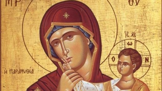 Sărbătoarea Sfânta Maria 2020. Ce nu e bine să faci miercuri și vineri